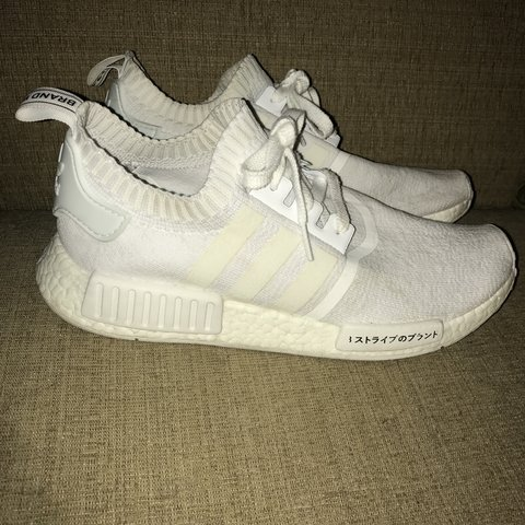1b2afd365 Adidas Triple White Japan NMD s 🇯🇵 They have been wore a a - Depop