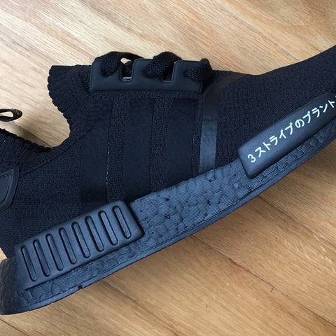 300003e5dca4 Adidas NMD R1 Triple Black (Japan Boost Edition) Brand New