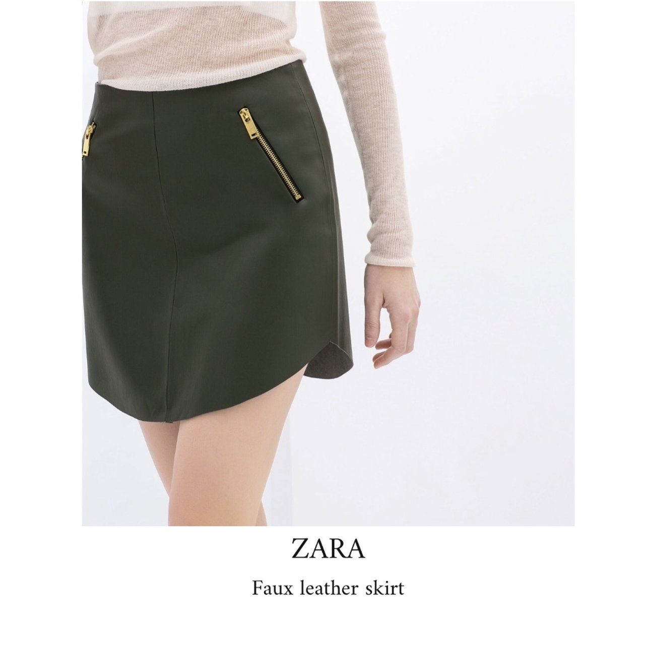 4d438c013 Mini Leather Skirt Zara – DACC