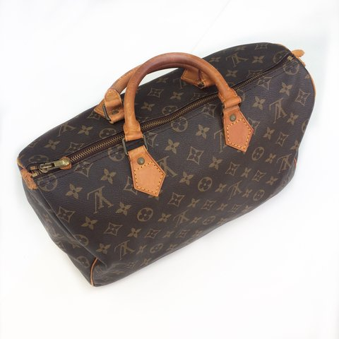 2c22d5049273 PRICE DROP 3 DAYS ONLY Louis Vuitton Vintage Duffle 35