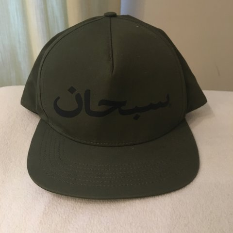"Supreme hat with Arabic design (supposed to say ""Supreme"") a - Depop 796c845d85a"