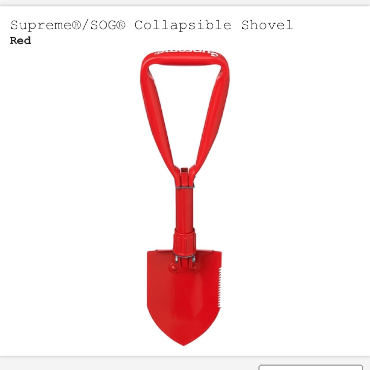 BRAND NEW DEADSTOCK Supreme x SOG Collapsible Shovel FW17