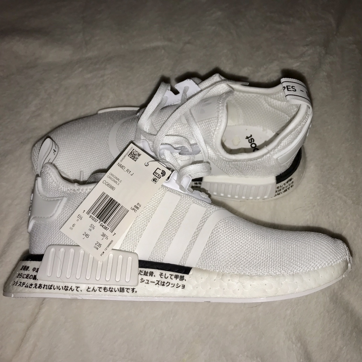 Adidas Nmd R1 Japan Boost White Limited Edition No Depop