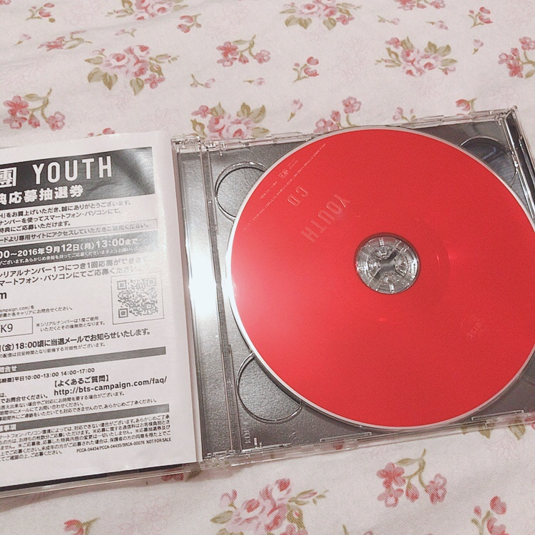 Holding for @amberlypjm ☺️ [OFFICIAL] BTS - YOUTH    - Depop