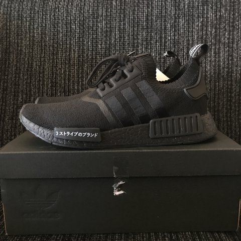 6a34140fe3095 Adidas NMD Japan - Triple Black - Worn Once - No Signs of - - Depop