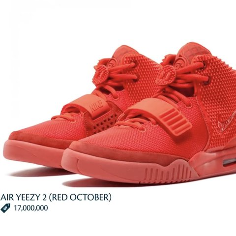 61855b13f0202 Nike Air Yeezy 2 Red October. Kanye u0027s most important and - Depop