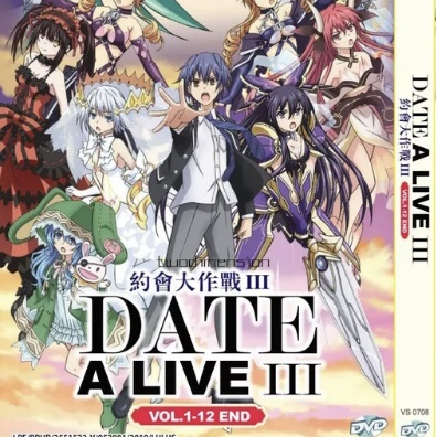 DATE A LIVE ( SEASON 3 ) - COMPLETE TV SERIES with