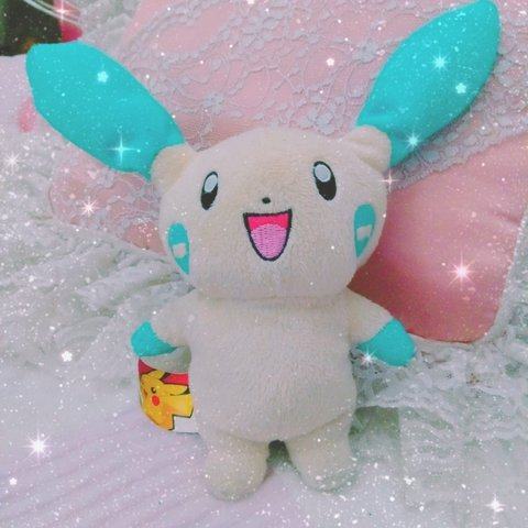 2007 Pokemon Minum Plushie Shipping Included In Pkm Plusle