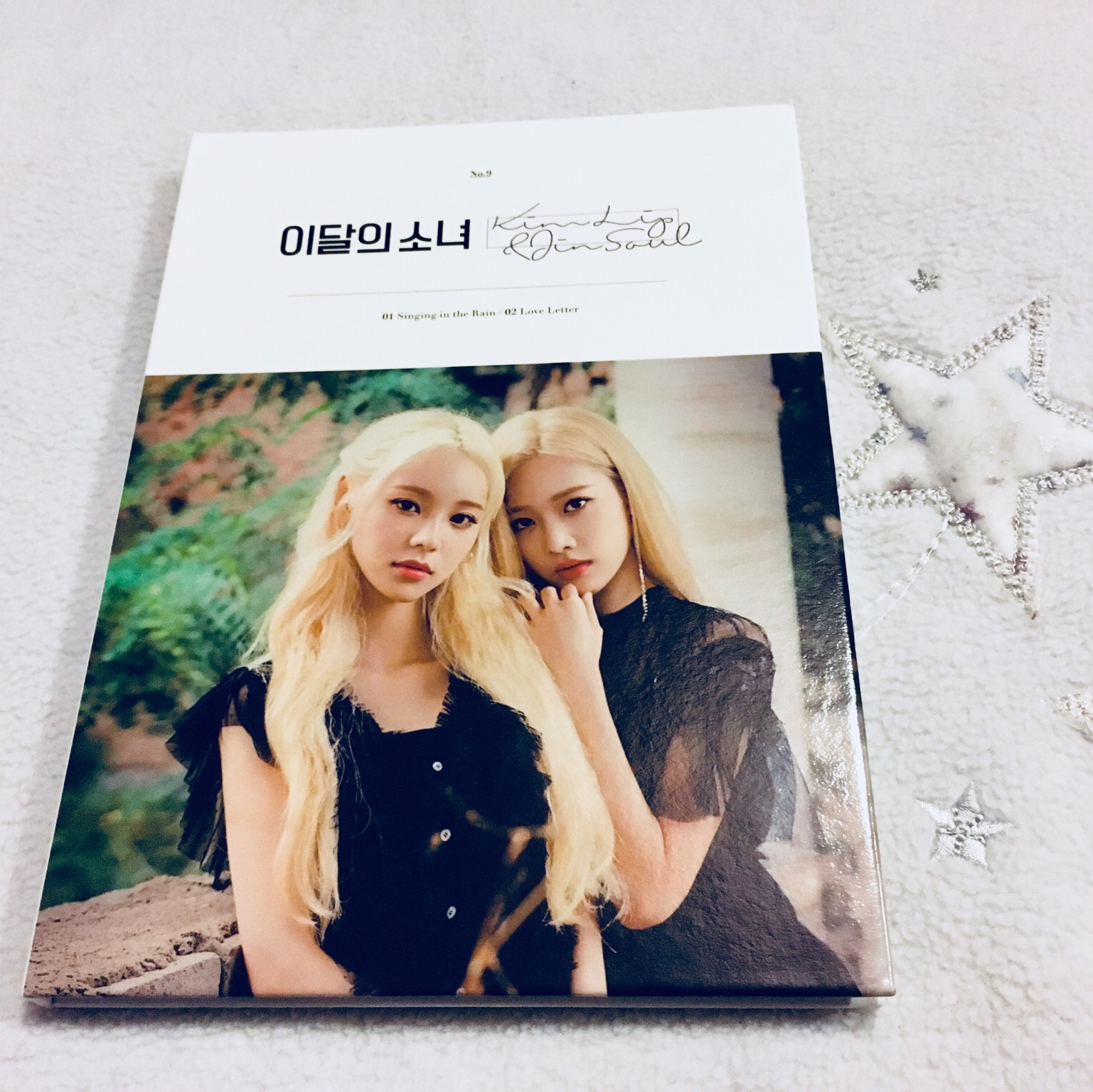 LOONA (Monthly Girl / Girl Of The Month) - KIM LIP &    - Depop
