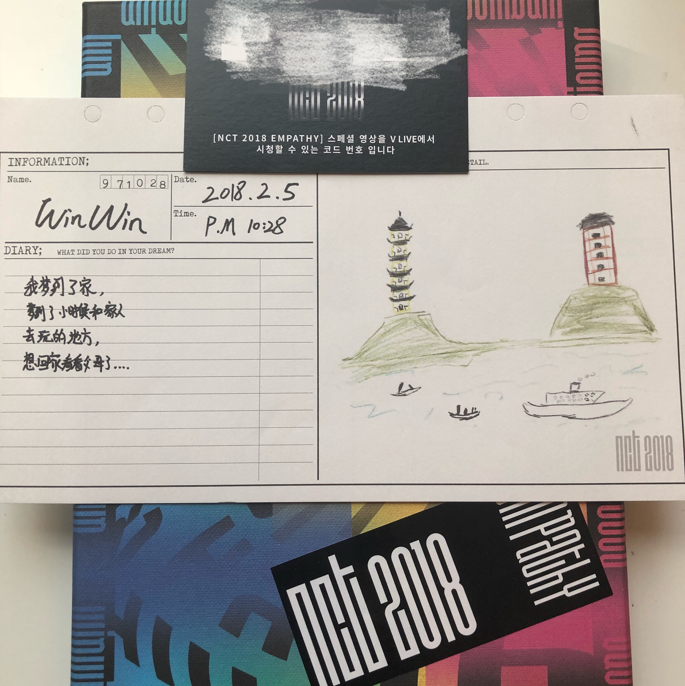 NCT 2018 Empathy dream Ver With Winwin's diary and    - Depop
