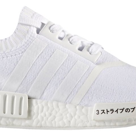 023d27333 Adidas NMD R1 Japan triple white brand new never used. On to - Depop